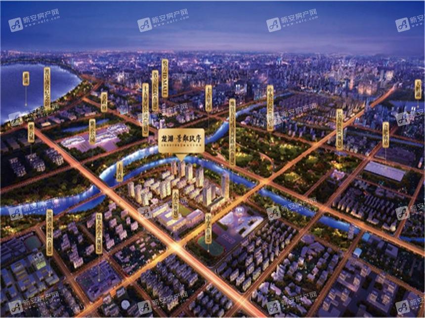合肥龙湖·景粼天地 开门见商,合肥地铁准现铺带你创富2021