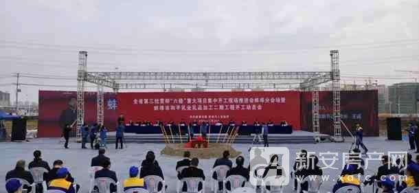 http://www.ahxinwen.com.cn/wenhuajiaoyu/129707.html
