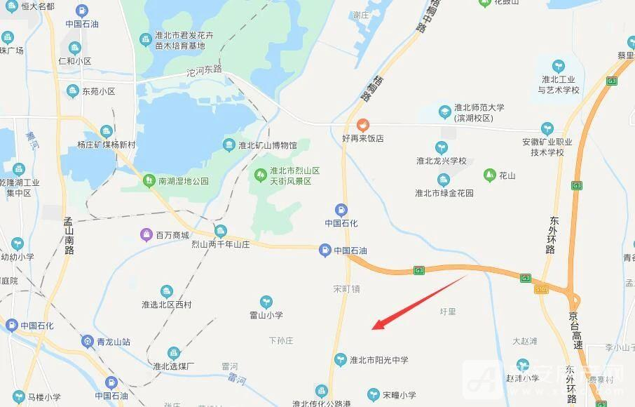 淮北烈山区人民医院新院区开工建