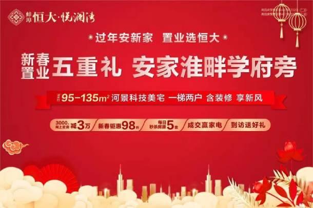 http://www.house31.com/jinrongshichang/157890.html
