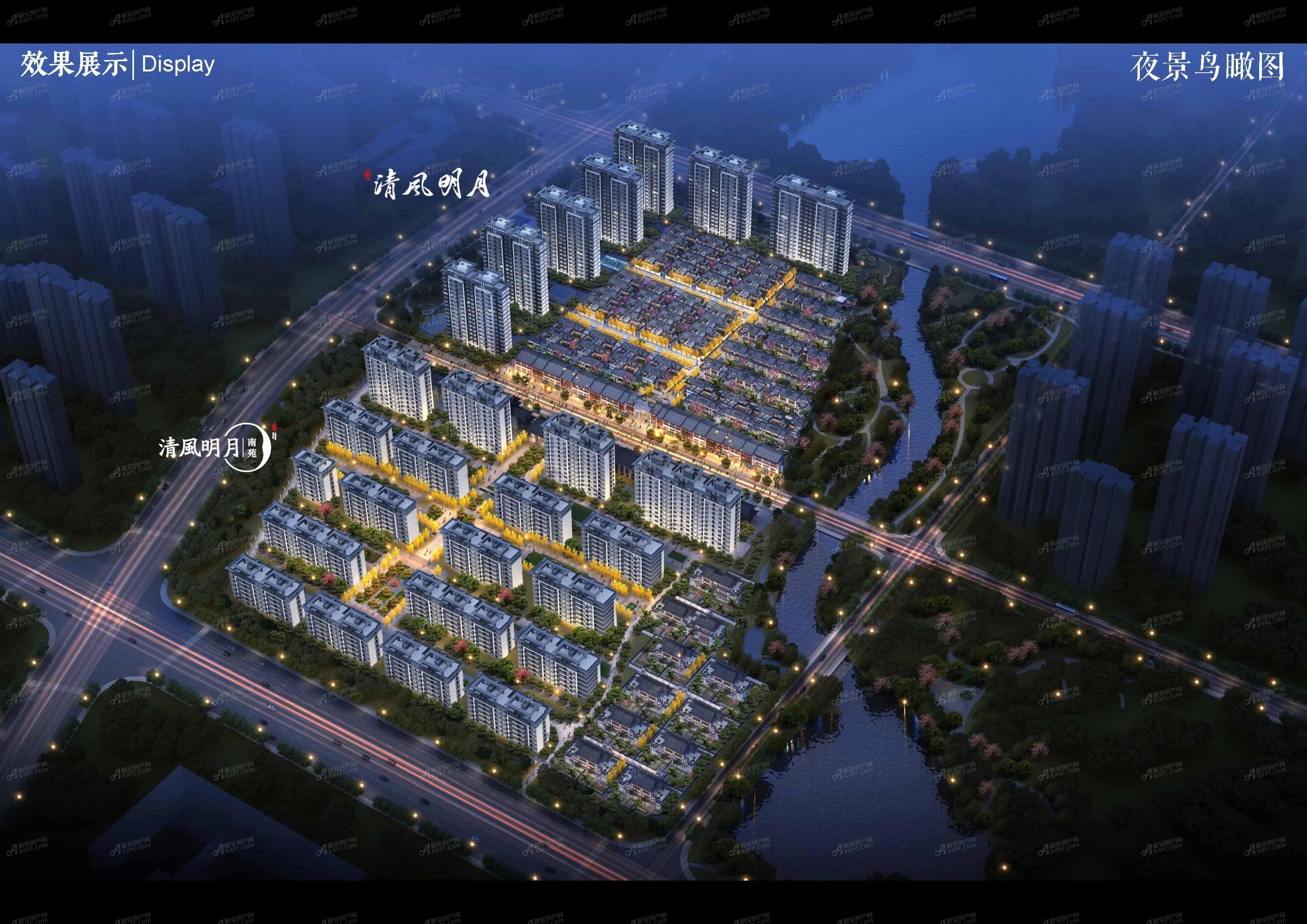 版块发展带动楼市发展 城南优质楼盘推荐