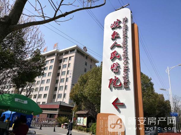 皖东人民医院