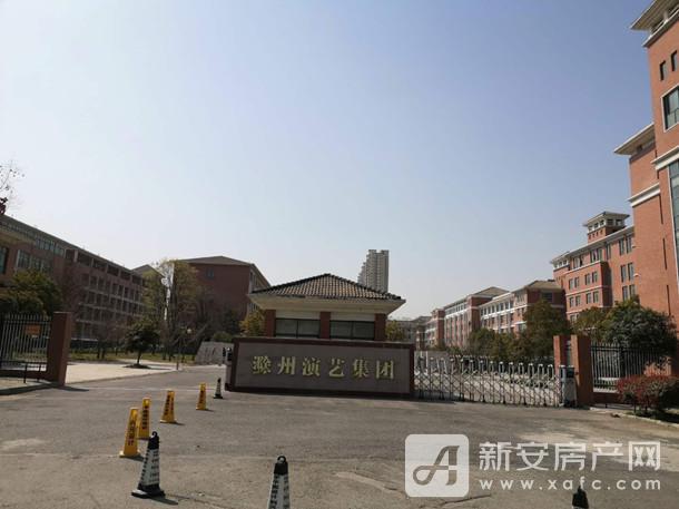 滁州演艺集团