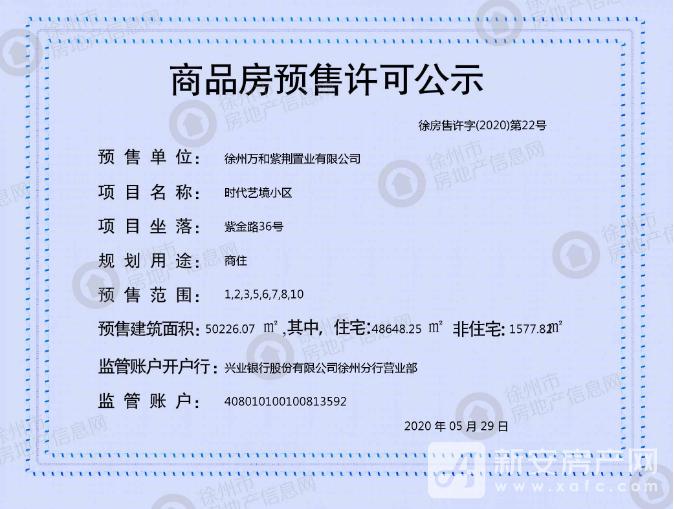 微信截图_20200529141056