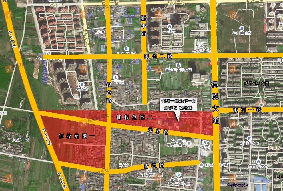 三八村房屋征迁卫星图