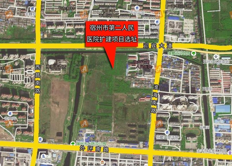 宿州市第二人民医院扩建计划