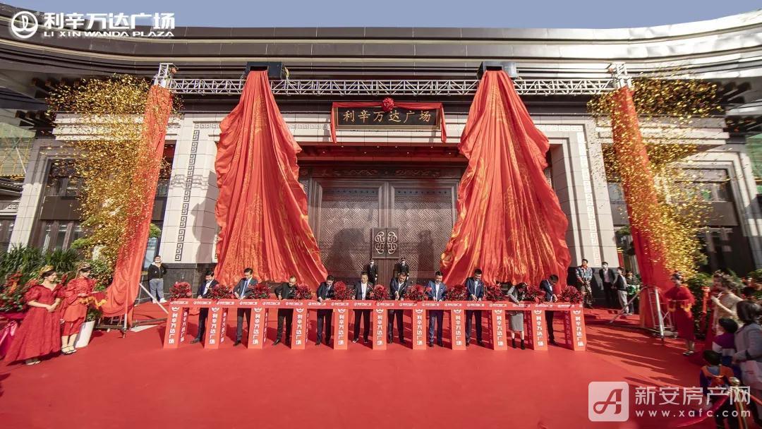 利辛万达广场接待中心开放