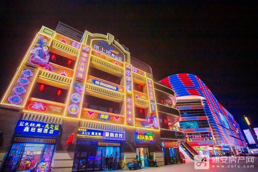 淮北吾悦广场