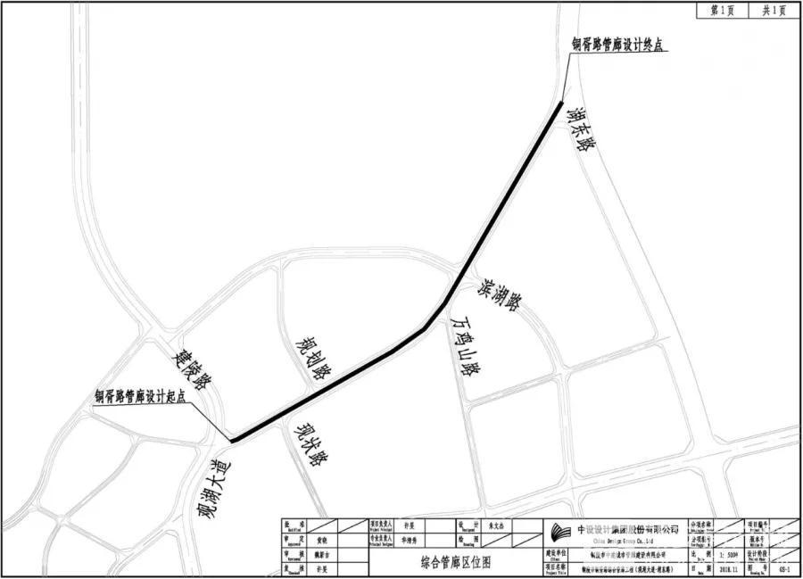 管廊区位图 (2).jpg